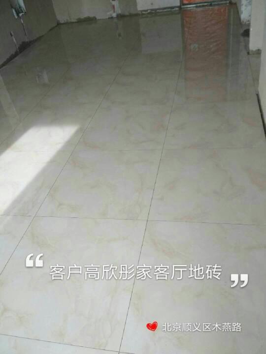 爱空间水电改造完工_2206269