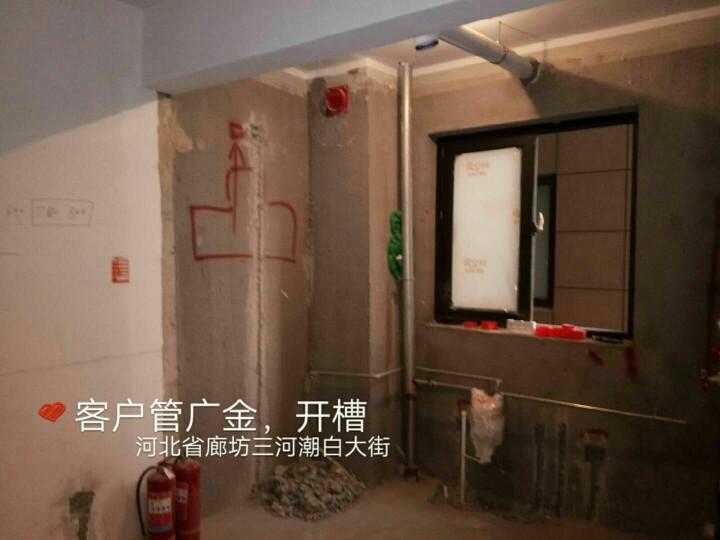 爱空间水电改造完工_2218950