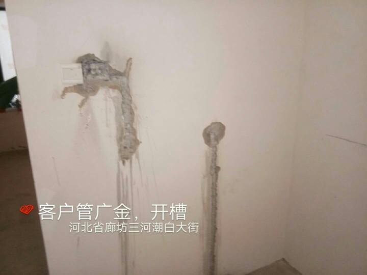 爱空间水电改造完工_2218954