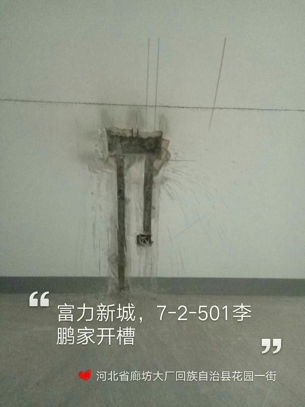 爱空间厨卫墙砖完工_2222427