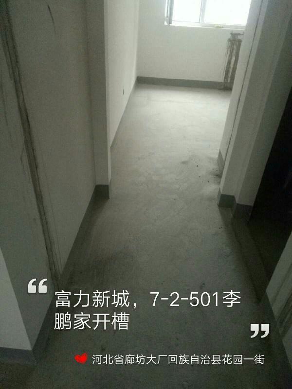 爱空间厨卫墙砖完工_2222429
