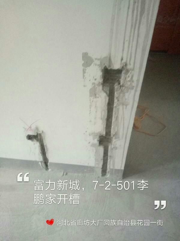 爱空间厨卫墙砖完工_2222430