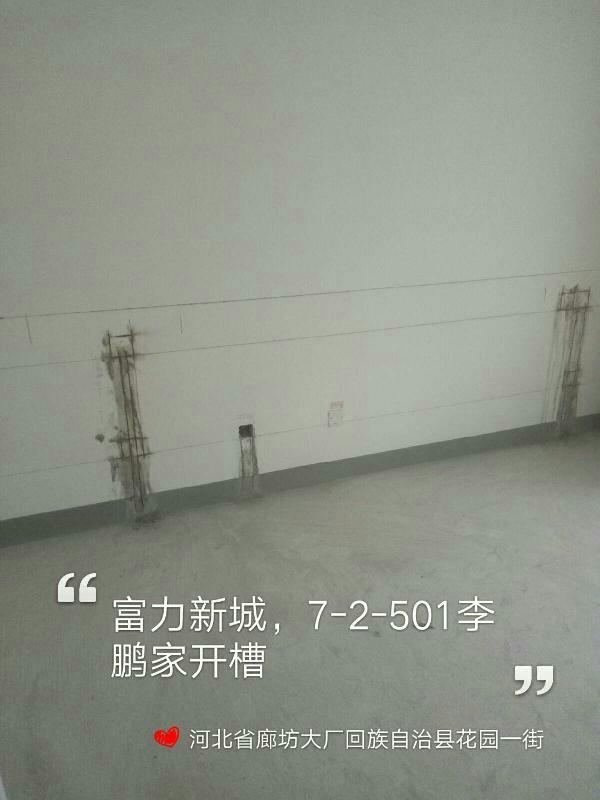 爱空间厨卫墙砖完工_2222431