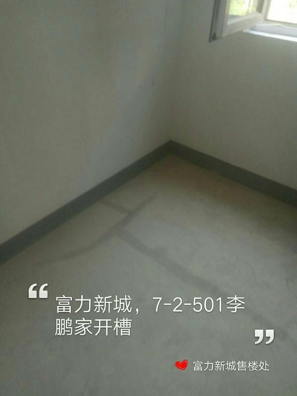 爱空间厨卫墙砖完工_2228502