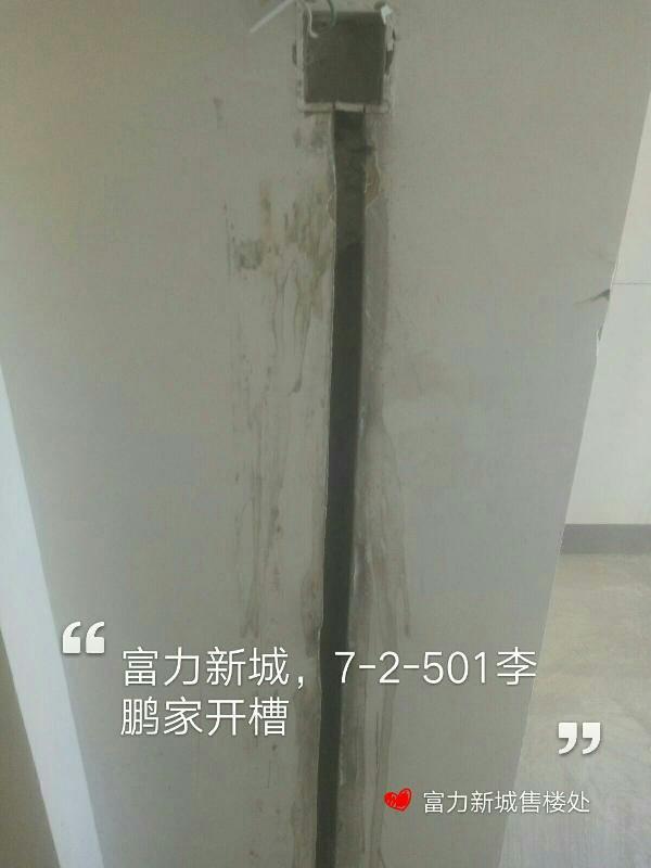 爱空间厨卫墙砖完工_2228505