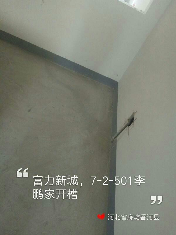 爱空间厨卫墙砖完工_2235067