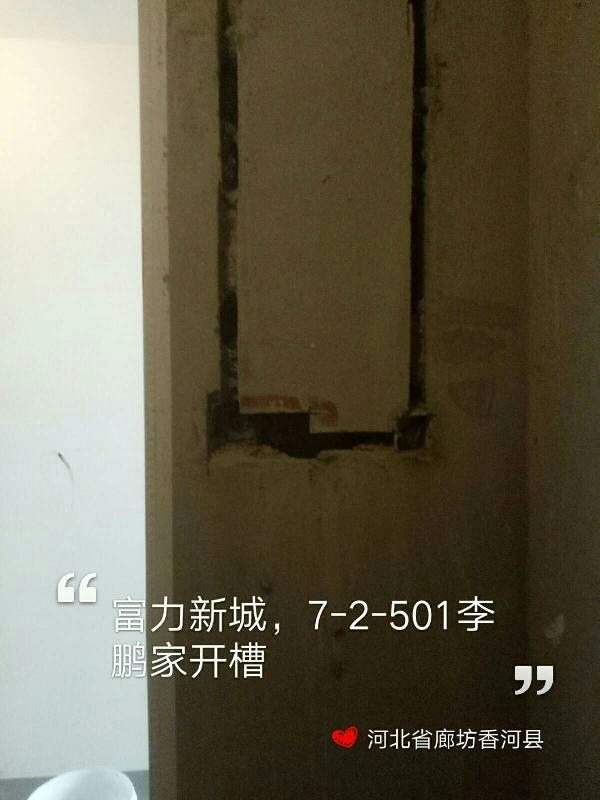 爱空间厨卫墙砖完工_2235068