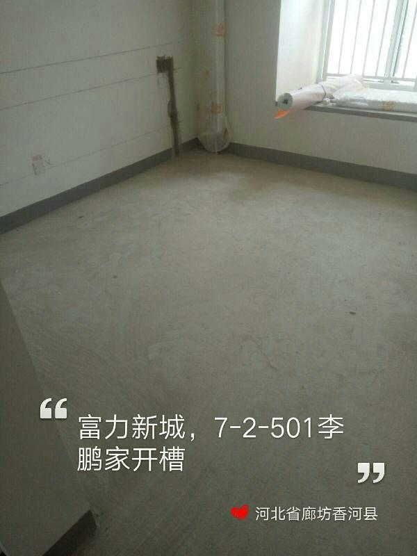 爱空间厨卫墙砖完工_2235069
