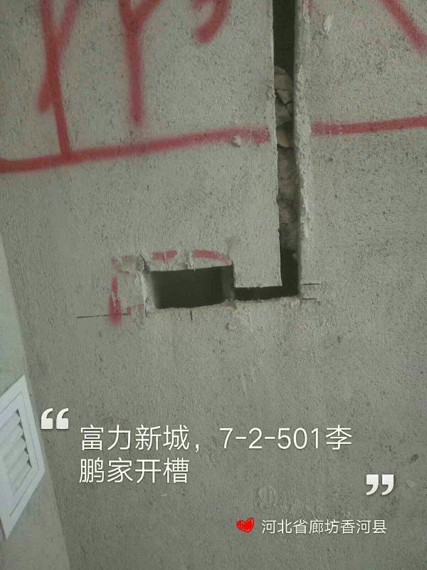 爱空间厨卫墙砖完工_2235070