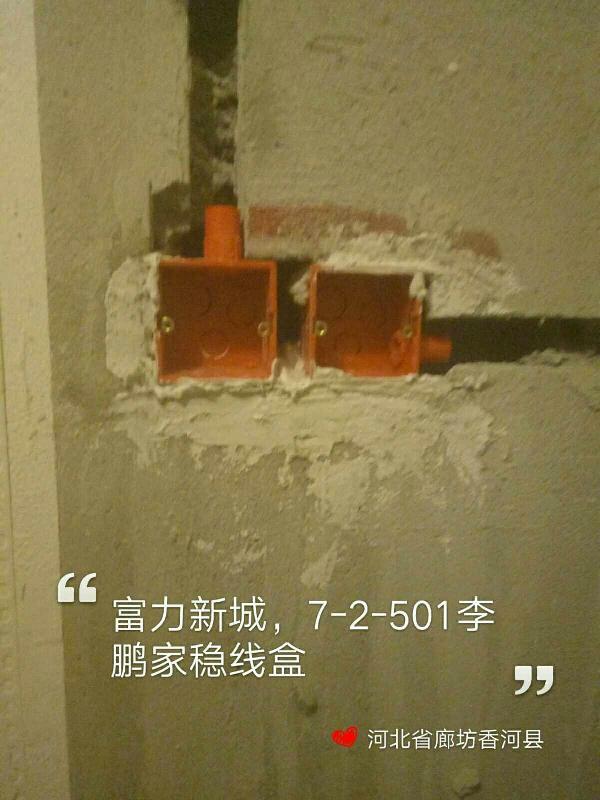 爱空间厨卫墙砖完工_2240968