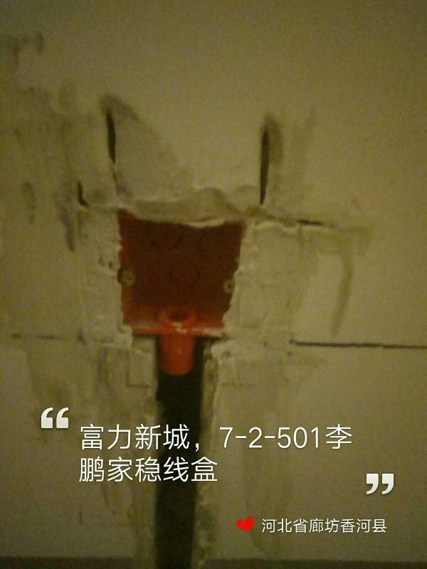 爱空间厨卫墙砖完工_2240969