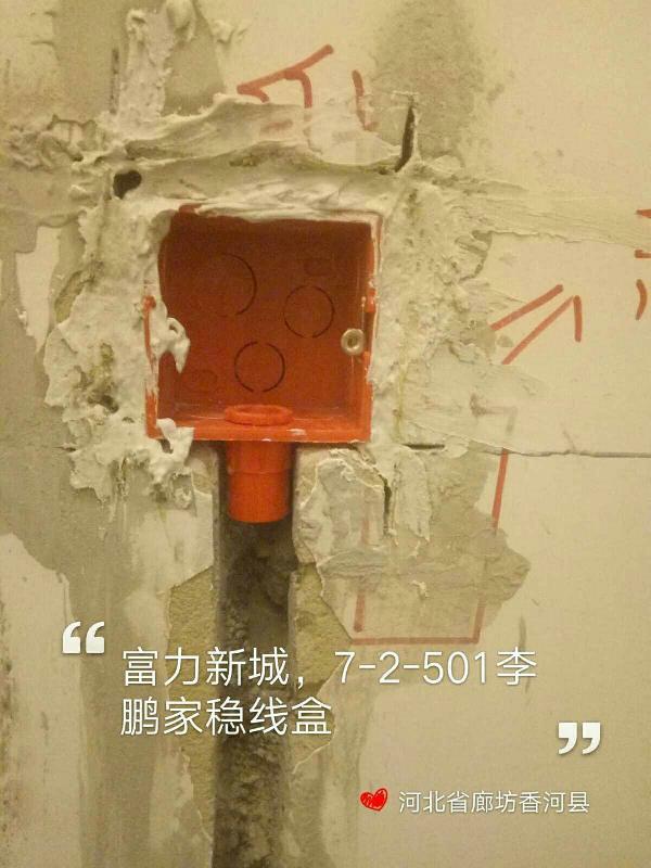 爱空间厨卫墙砖完工_2240970