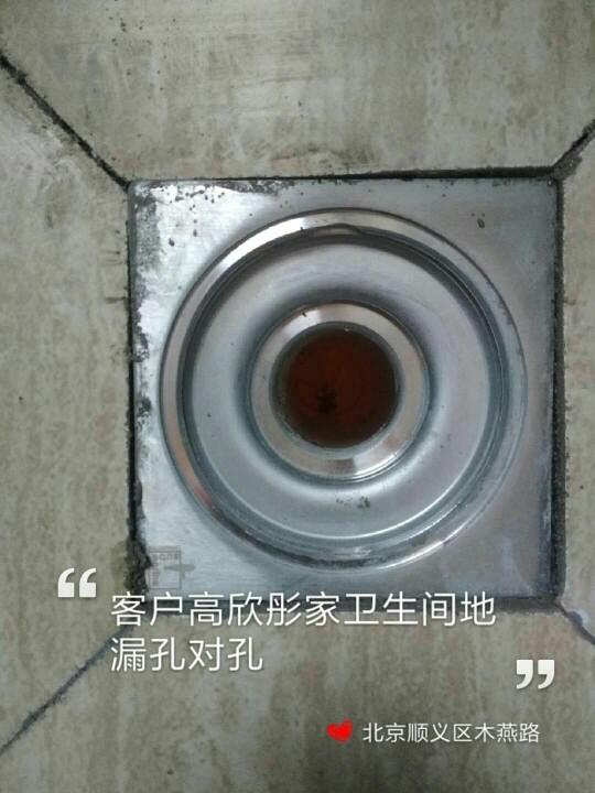 爱空间厨卫墙砖完工_2251786
