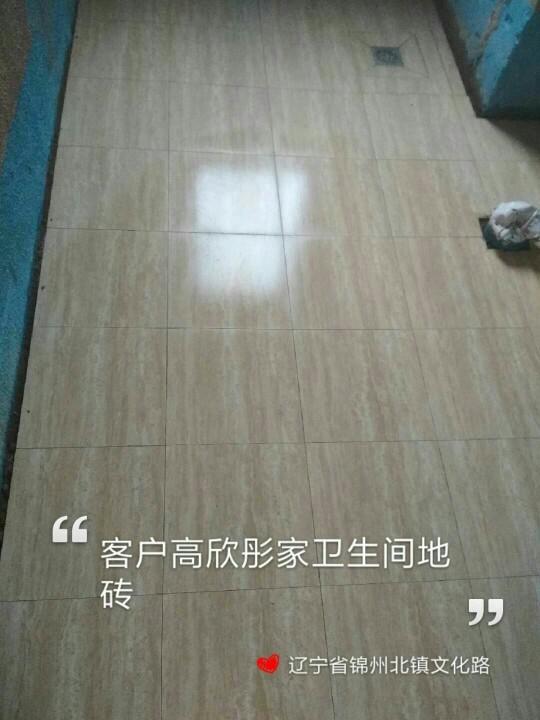 爱空间厨卫墙砖完工_2251787