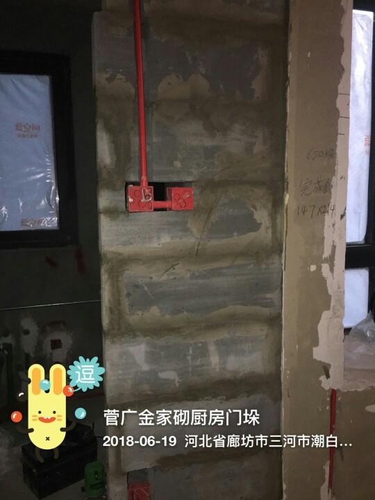 爱空间厨卫墙砖完工_2252323