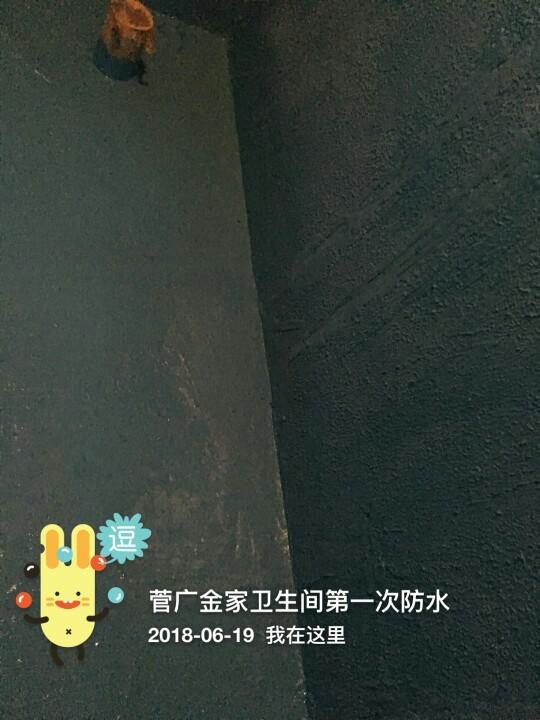 爱空间厨卫墙砖完工_2252325