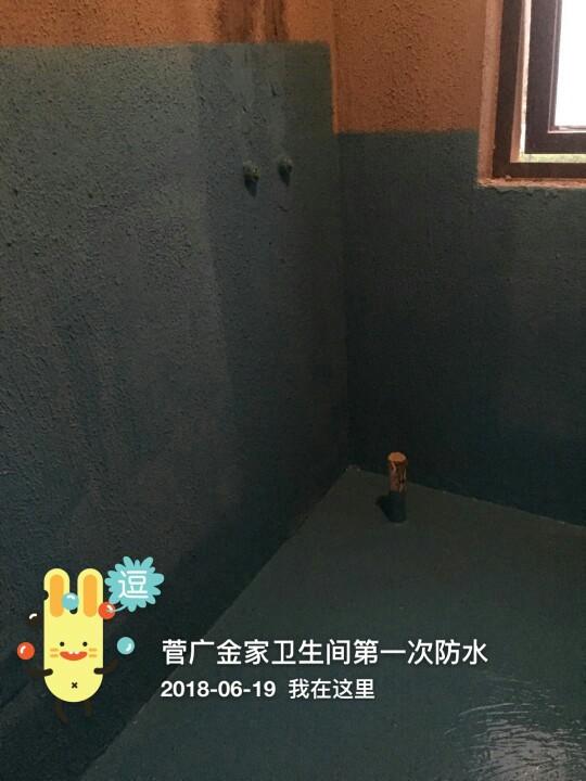 爱空间厨卫墙砖完工_2252326