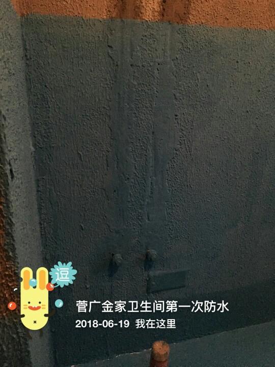 爱空间厨卫墙砖完工_2252328