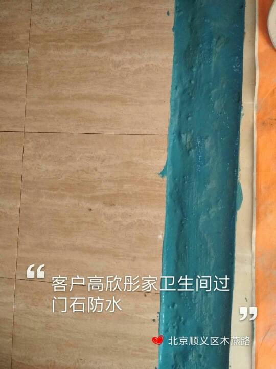 爱空间厨卫墙砖完工_2257821