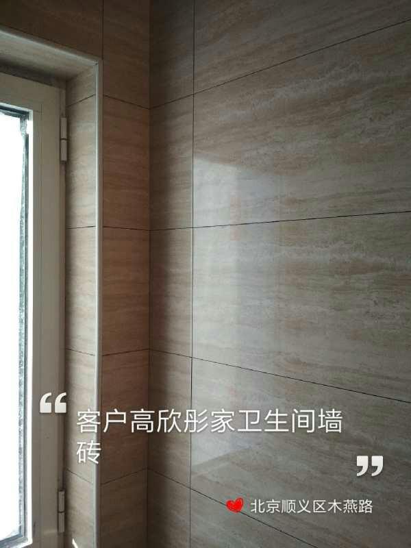 爱空间厨卫墙砖完工_2257816