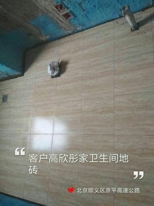 爱空间厨卫墙砖完工_2257819