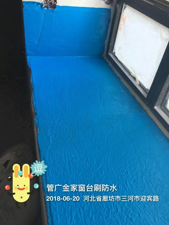 爱空间厨卫墙砖完工_2257857
