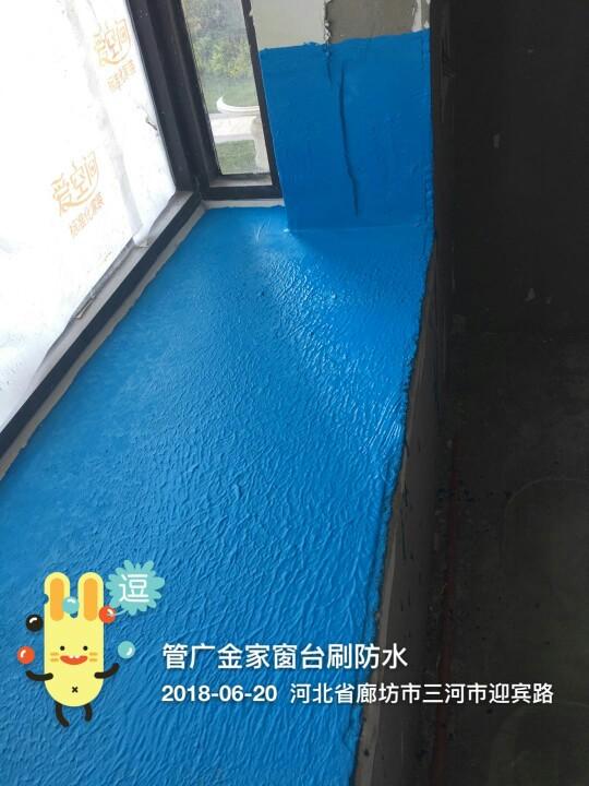 爱空间厨卫墙砖完工_2257858