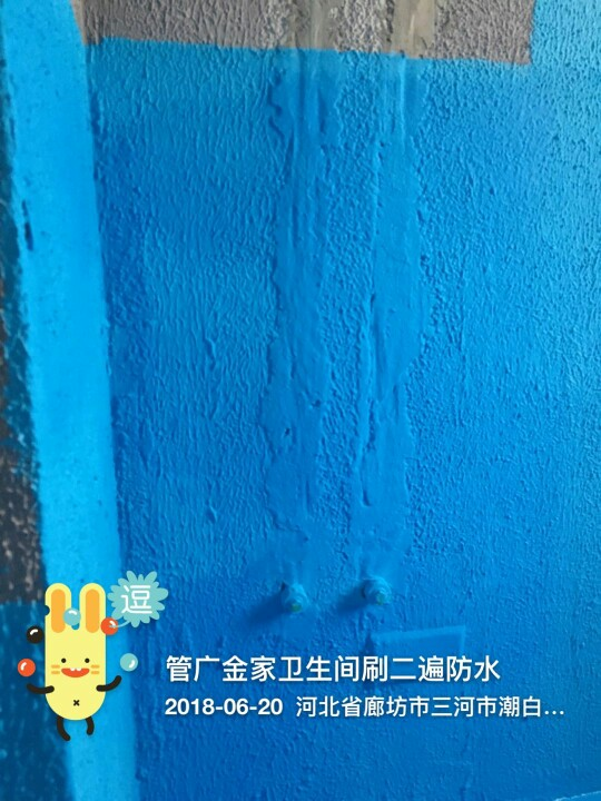 爱空间厨卫墙砖完工_2257860