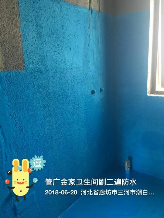 爱空间厨卫墙砖完工_2257862