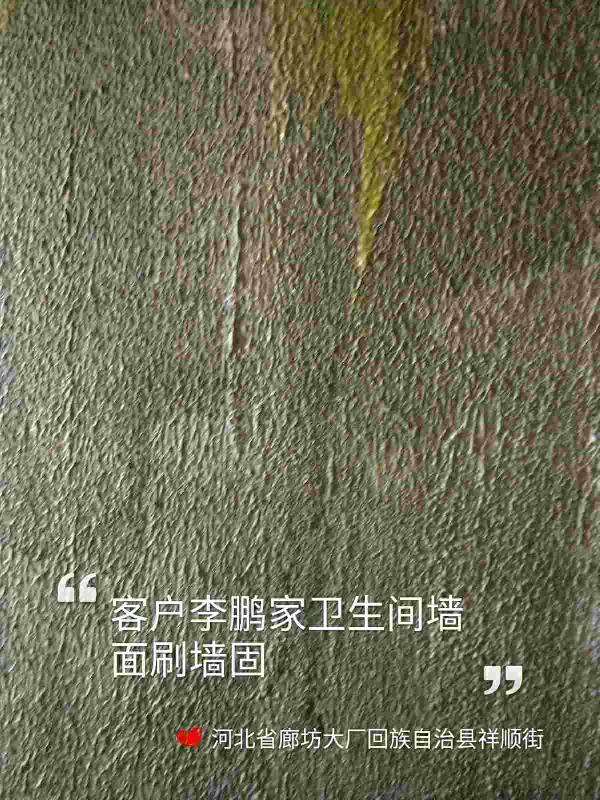 爱空间厨卫墙砖完工_2258169
