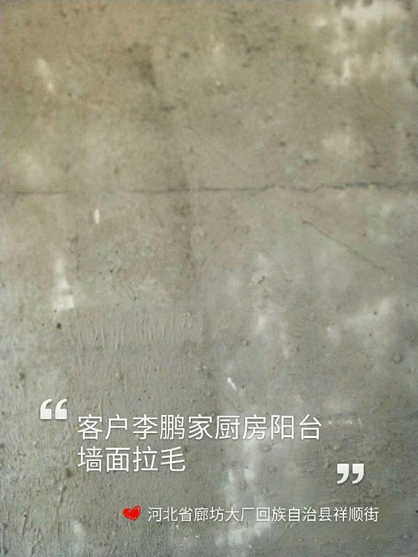 爱空间厨卫墙砖完工_2258170