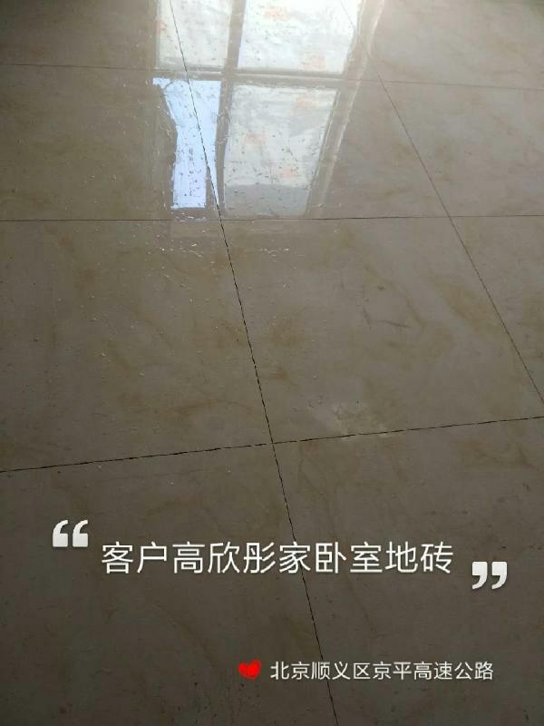 爱空间厨卫墙砖完工_2264999