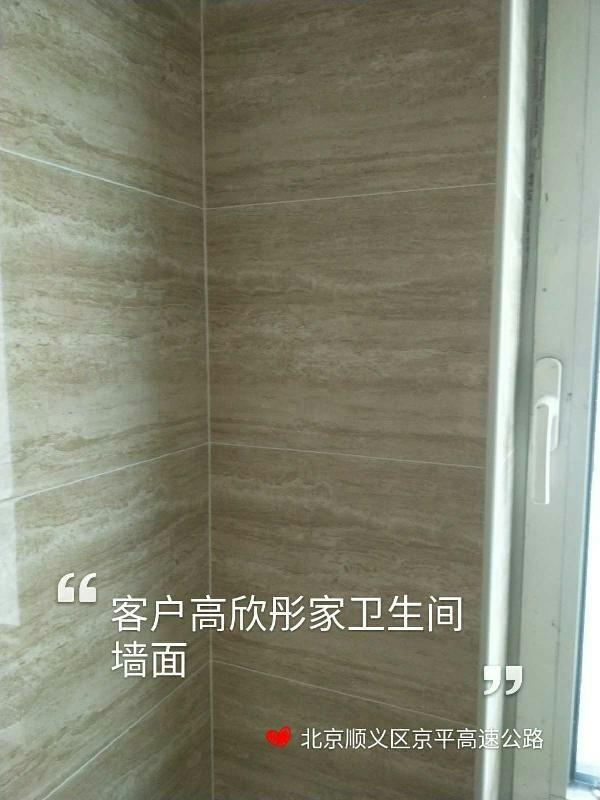 爱空间厨卫墙砖完工_2265000