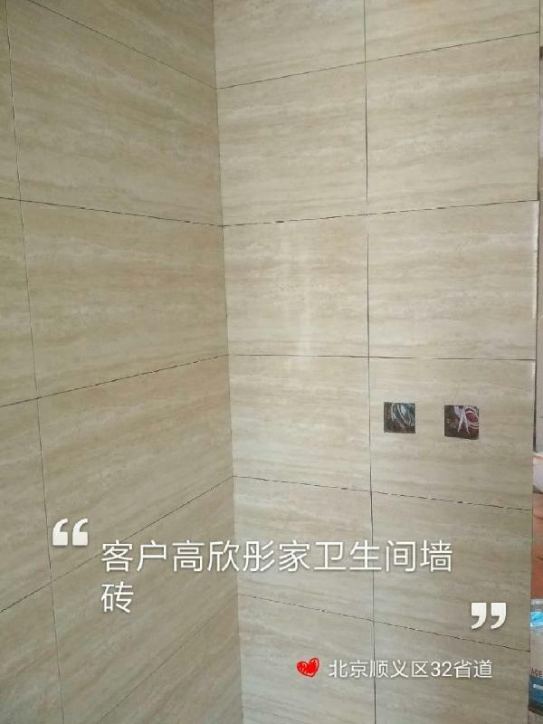爱空间厨卫墙砖完工_2265001