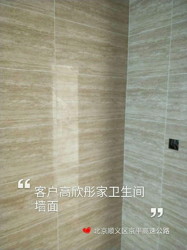 爱空间厨卫墙砖完工_2265002