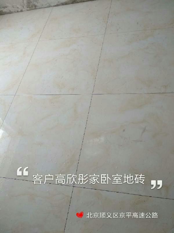 爱空间厨卫墙砖完工_2265003