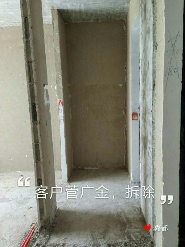 爱空间厨卫墙砖完工_2265010
