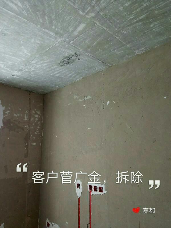 爱空间厨卫墙砖完工_2265011