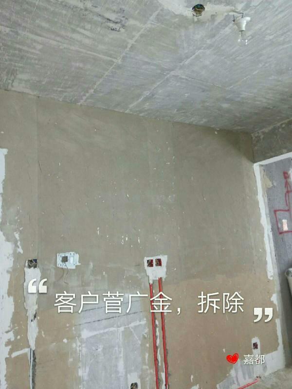 爱空间厨卫墙砖完工_2265012
