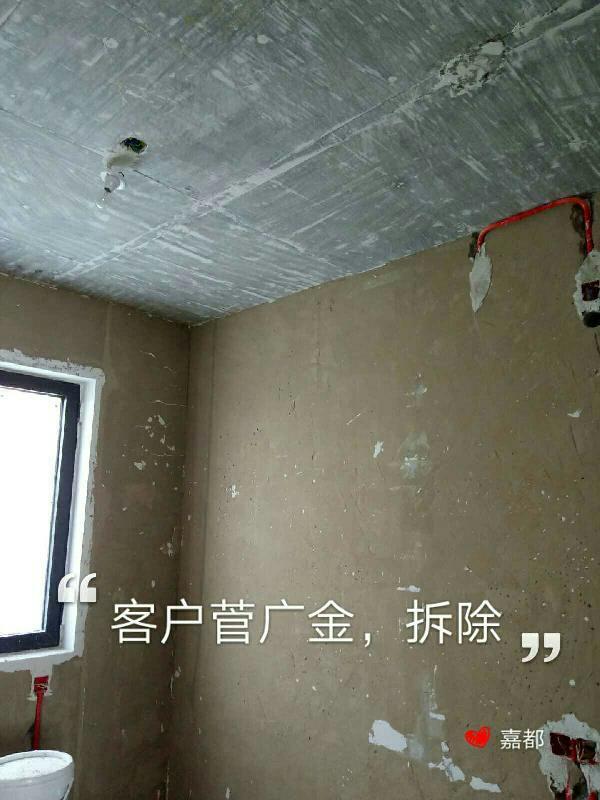 爱空间厨卫墙砖完工_2265014