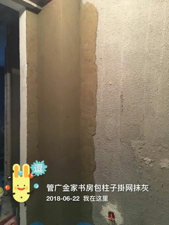 爱空间厨卫墙砖完工_2271833