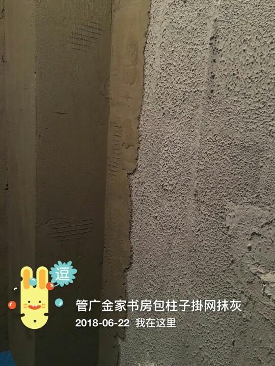 爱空间厨卫墙砖完工_2271834
