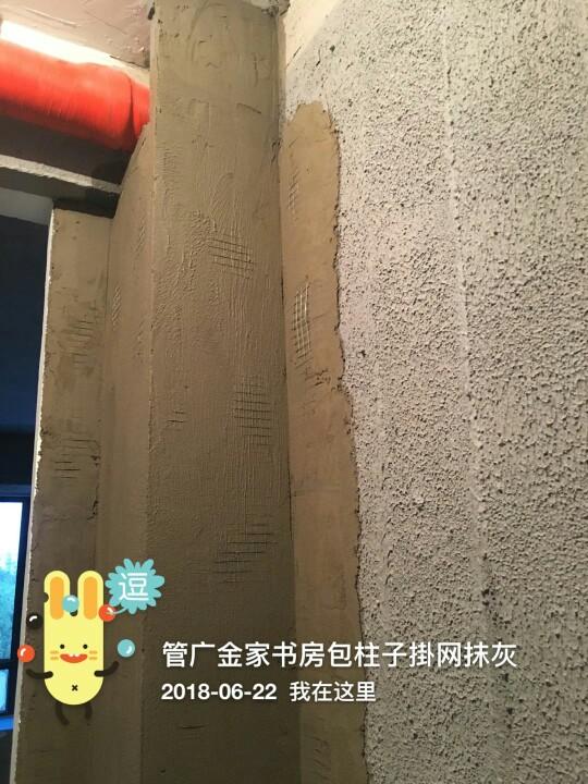 爱空间厨卫墙砖完工_2271835