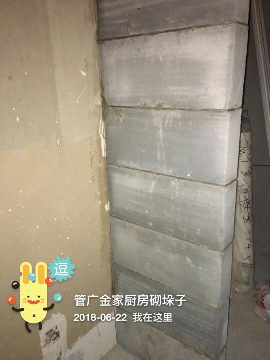 爱空间厨卫墙砖完工_2271825