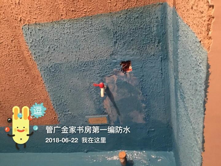 爱空间厨卫墙砖完工_2271830