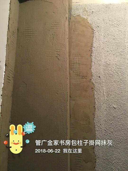 爱空间厨卫墙砖完工_2271831