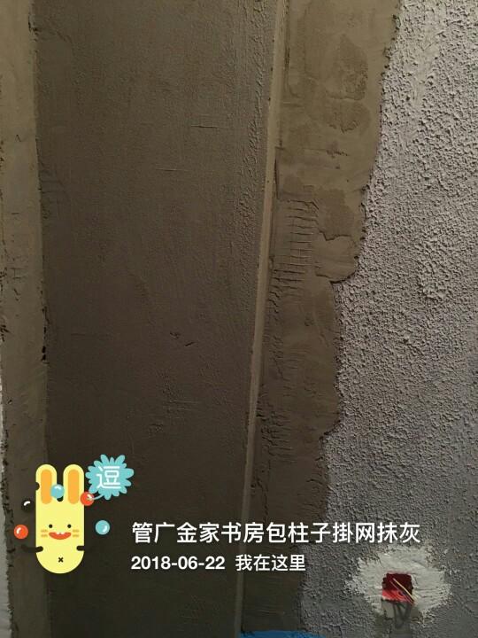 爱空间厨卫墙砖完工_2271832