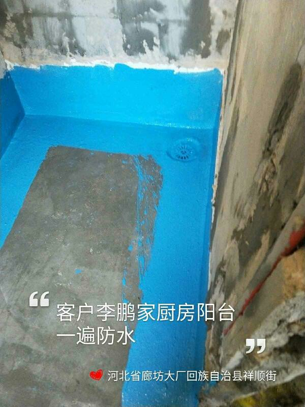 爱空间厨卫墙砖完工_2272478