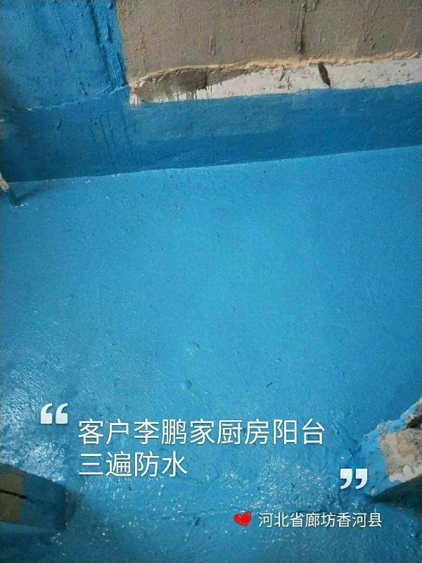 爱空间厨卫墙砖完工_2272482