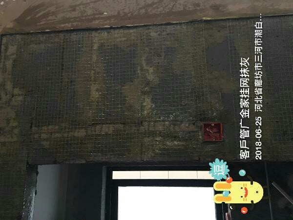爱空间厨卫墙砖完工_2282648
